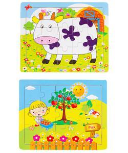 bu-bu ahşap puzzle 25x20 ap0005 img