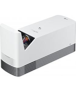 lg hf85ls 1500 lümen full hd 1920x1080 lazer projeksiyon cihazı img