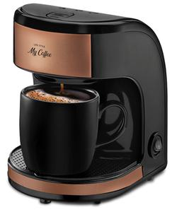 my coffee mc-100 like filtre kahve makinesi img